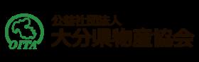 公益社団法人 大分県物産協会