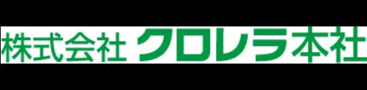 株式会社クロレラのロゴ